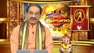 Subhamastu | 18th August 2017| Full Episode| ETV Telugu