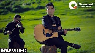 Zafar Jawid - Zera OFFICIAL VIDEO HD
