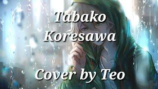 Tabako『Koresawa』「Lyrics」