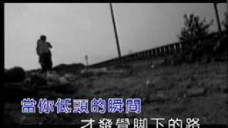 许巍 - 蓝莲花
