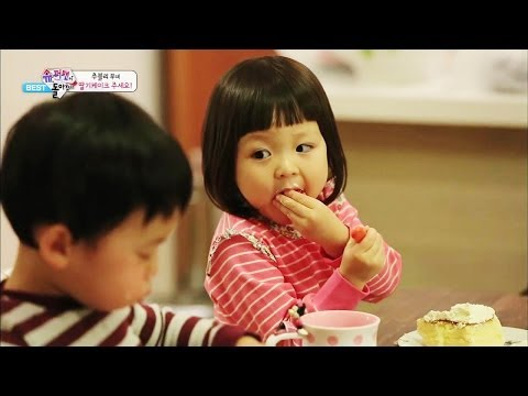 The Return of Superman BEST - Give Me Strawberry Cake (2014.04.08)