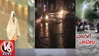 Southwest Monsoon: Heavy Rains Lash In All Districts Of Telangana  - netivaarthalu.com