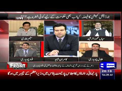 On The Front | Indian Imposing The Claims Of India Attack On Pakistan | 28 July 2015