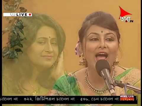 Ami Bonoful Go...Nazrul Geeti