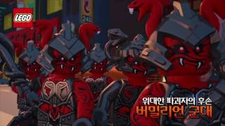 "LEGO Ninjago: ""Hands Of Time"" CLIPS!"