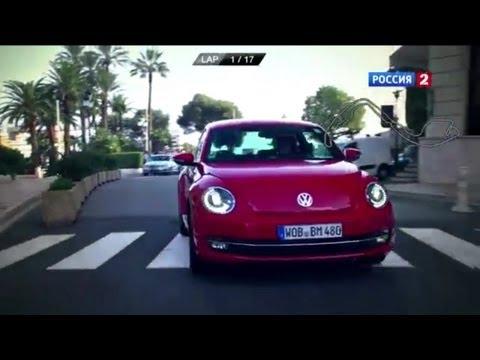 Тест-драйв Volkswagen Beetle 2013