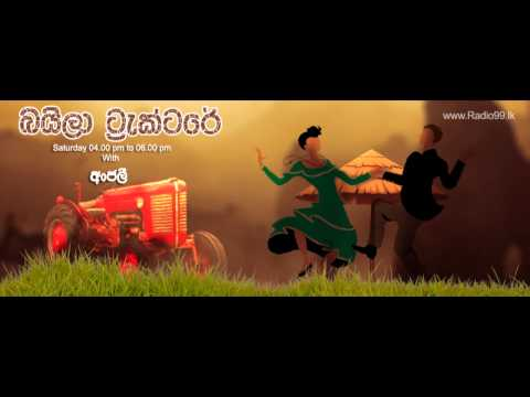 Baila Tractorey - Saturday (04.00pm to 06.00pm) Anjali