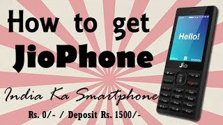 Reliance Jio Phone Price Rs. 0, offer pay security deposit Rs. 1500 (Hindi)  - क्या ये मुफ्त है