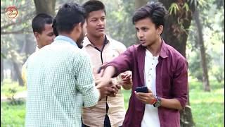 420 মাল । New Bangla Funny Video 2018   Samsul OfficiaL