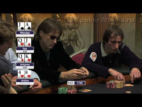 47.Royal Poker Club TV Show Episode 12 Part 2