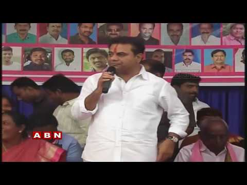 Minister KTR Participates in TRS Party Cadre Meeting at Sircilla| TRS Election Campaign