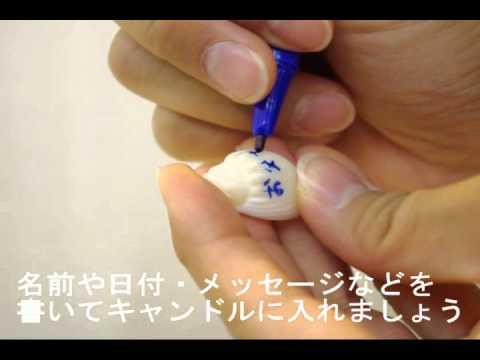 クリアキャンドルの作り方:応用編②