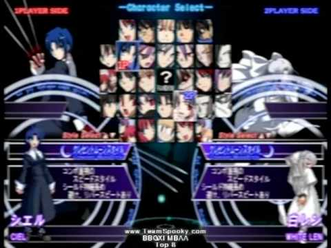 BBGXI - Top 8 - Melty Blood Actress Again tournament