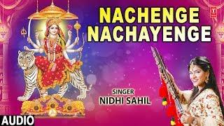 Nachenge Nachayenge I Devi Bhajan I NIDHI SAHIL I Full Audio Song