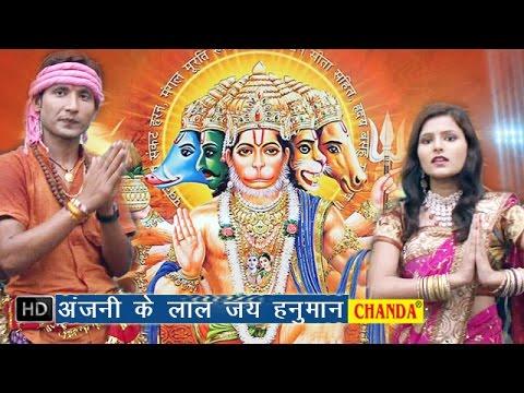Bhagat ke bas me hai bhagwan video hd download