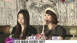 Paradise ThaiSub 091024 Wonder Girls On KBS News Up and Down