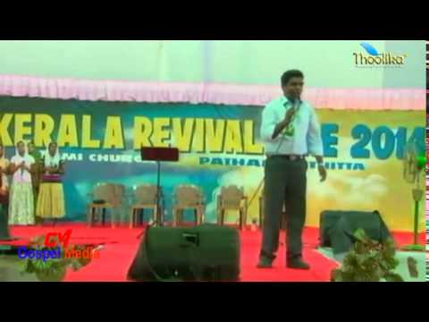 Kerala Revival Fire 2014 -   Day  FIVE Evening Section