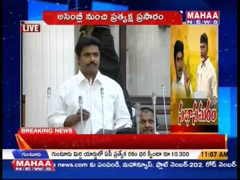 AP Assembly Sessions Live -Mahaanews