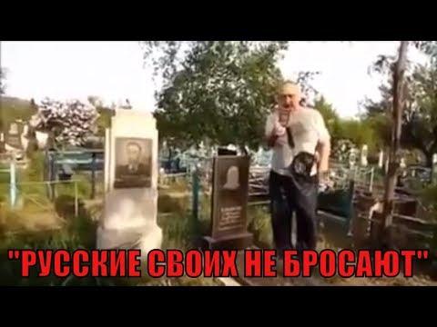 Жестокая судьба ватника из Донбасса.