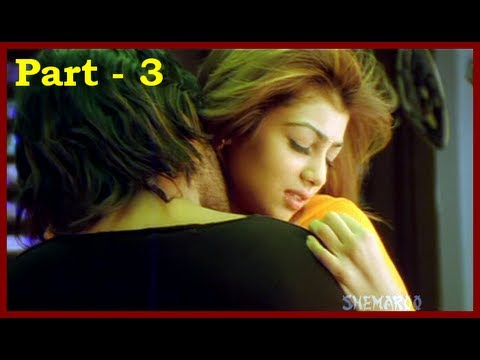 Robbery - Part 3 of 14 - Ayesha Takia - Blockbuster Hindi Dubbed...