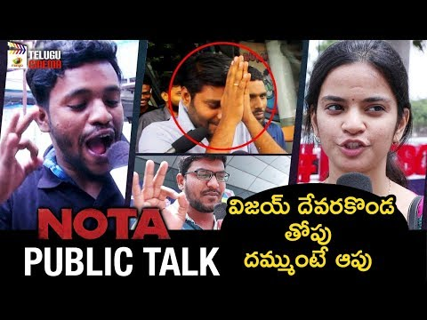 NOTA Movie PUBLIC TALK | Vijay Devarakonda | Mehreen Kaur | Sanchana | NOTA Review | Telugu Cinema