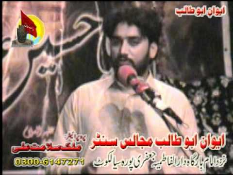 Waseem Abbas Boloch Part-2.mpg video