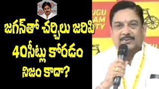 జగన్ తో చర్చలు జరిపి 40సీట్లు కోరడం నిజం కాదా? | Kala  Venkata Rao Open Letter to Pawan