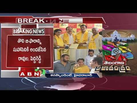 T-TDP gives B forms to MLA Candidates | Telangana Assembly Elections 2018
