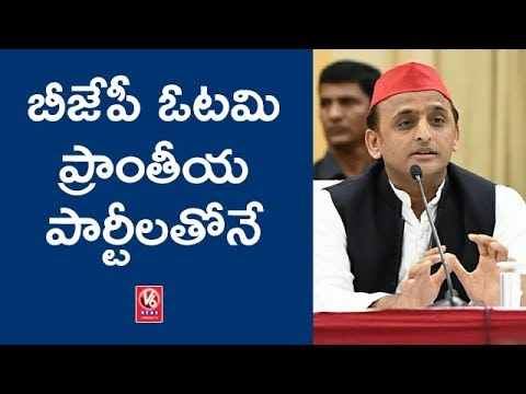 Akhilesh Yadav Speaks To Media After Meeting With CM KCR Over Federal Front | Hyderabad | V6 News