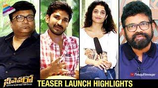 Neevevaro Teaser Launch Highlights | Sukumar | Aadhi Pinisetty | Ritika | Taapsee | Kona Venkat