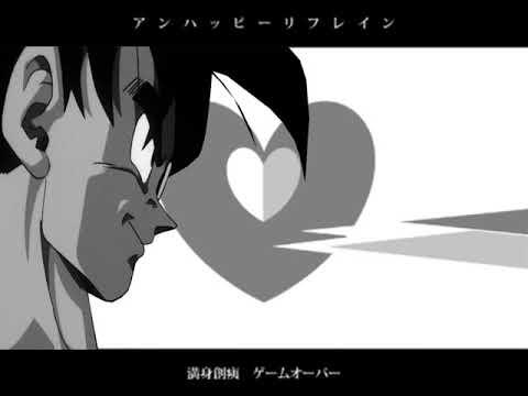 【ターレス】アンハッピーリフレイン【UTAU式人力】
