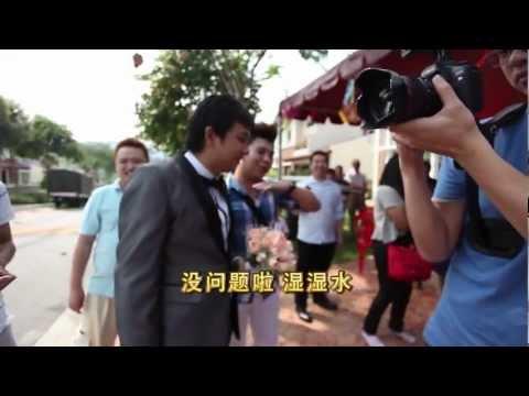 Funny Crazy Wedding Games !!! Chinese wedding Kuala Lumpur, Malaysia