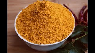 വീട്ടിൽ ഉണ്ടാക്കാം സാമ്പാർ പൊടി | Sambar powder |  | Nimshas Kitchen