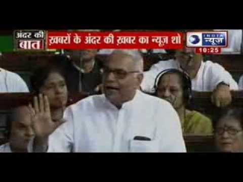 India News : Govt should open Vadra School of Business, says Yashwant Sinha