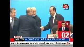 PM Modi Meets Pak President Mamnoon Hussain During SCO Summit; Shakes Hands | Nonstop 100
