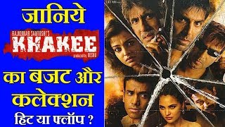 Khakee 2004 Movie Budget, Box Office Collection, Verdict and Facts | Akshay Kumar