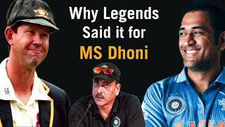Legend speaks Think and Win like MS Dhoni   Whybe Sports