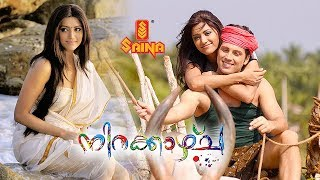 Malayalam full movie | Nirakazhcha | Manoj K Jayan, Mamtha Mohandas, Suraj Venjaramoodu