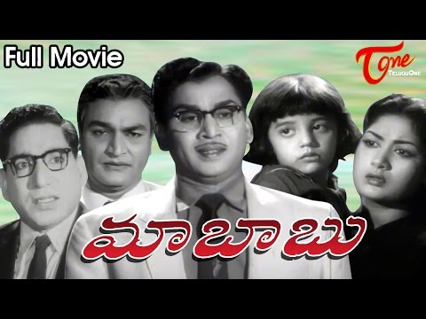 Maa Babu - Full Length Telugu Movie - A.N.R - Savitri