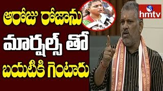YCP MLA Chevireddy Bhaskar Reddy Open Challenge To Payyavula Keshav | AP Assembly | hmtv