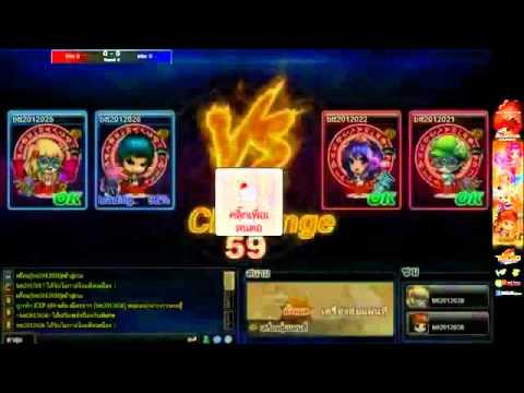 AKANTOR CUP 4 TEAMS ROUND [miss u vs Miss U...]