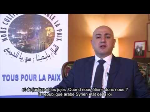 Message du Dr Khatab au peuple syrien