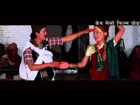 New Gurung Film  BHRIE  Song Rodhi Official Video