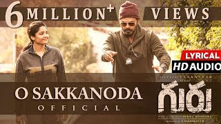 O Sakkanoda Song Lyrics Video HD Guru Telugu Movie | Venkatesh, Ritika Singh, Santhosh Narayanan