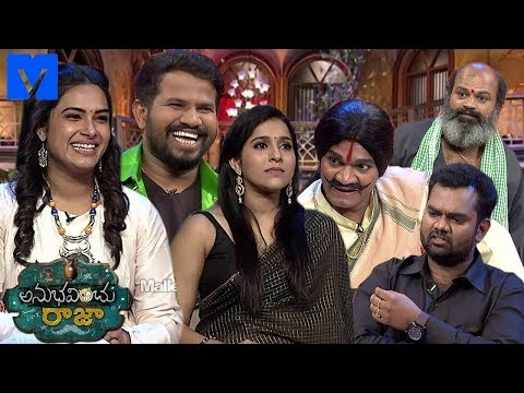 Anubhavinchu Raja Latest Promo - 8th September 2018 - Hyper Aadi,Rashmi Gautam,Hari Teja