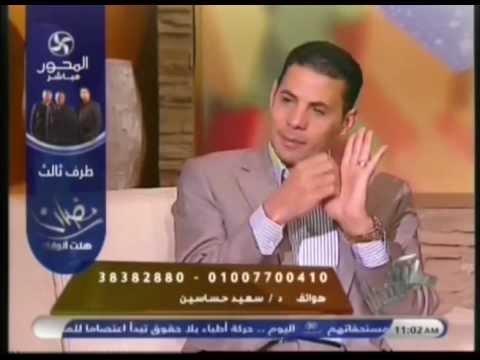 وصفة لتفتيح الاماكن الداكنه بالجسم Music Videos