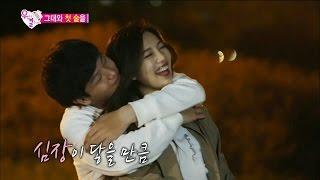 【TVPP】Sungjae(BTOB),Joy(Red Velvet) - Back Hug, 성재(비투비),조이(레드벨벳) - 백허그 충전 @ We Got Married