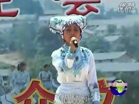 苗语歌曲 苗族迎宾歌 Miao Hmong Chinese Song