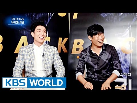"Interview with the main actors of movie ""Luck Key"" [Entertainment Weekly / 2016.09.26]"