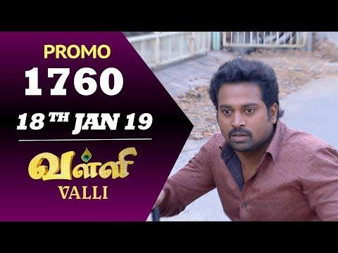 VALLI Promo | Episode 1760 | Vidhya | RajKumar | Ajay | Saregama TVShows Tamil
